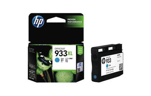 Mực in HP CN055AA chính hãng
